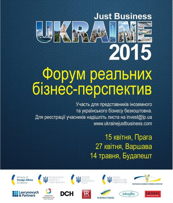 The International Business Forum «Ukraine: Just Business»